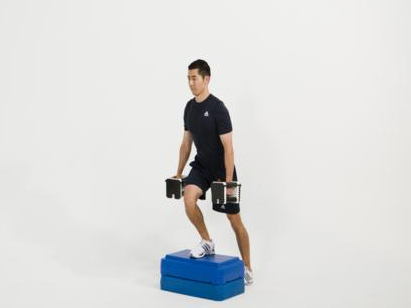 Step-ups - Dumbbell